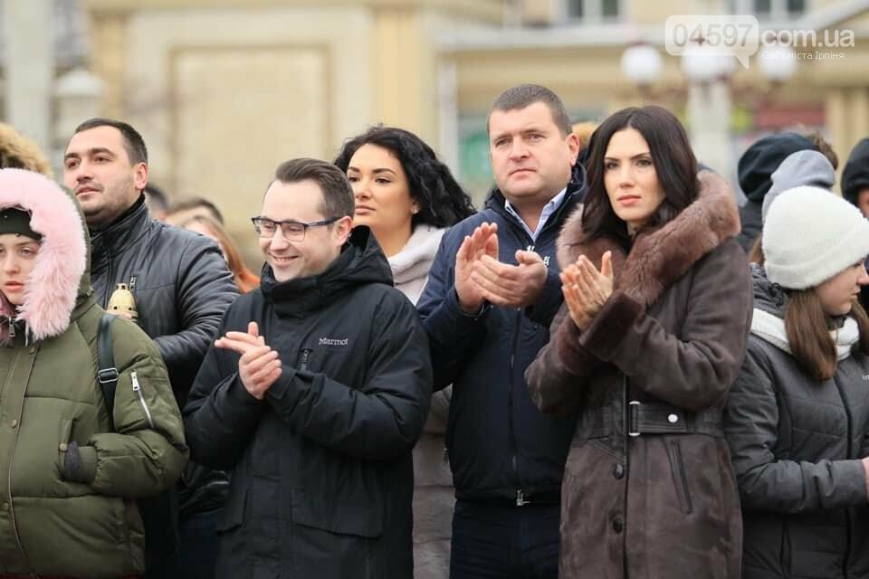 В Ірпені урочисто відсвяткували День Соборності України, фото-2