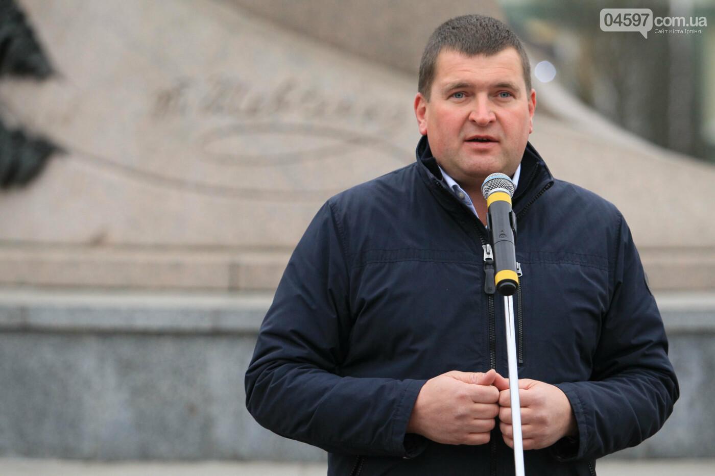 В Ірпені урочисто відсвяткували День Соборності України, фото-3