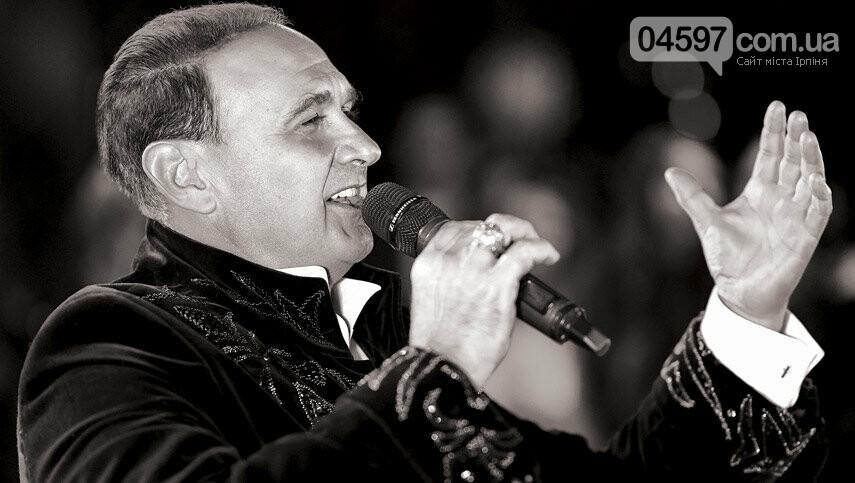 В Ірпені виступить знаменитий тенор Володимир Гришко, фото-2