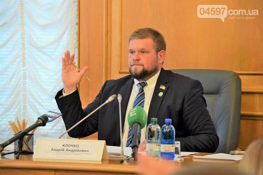 Підкомітет ВР відмовив Києву щодо Коцюбинського, фото-1