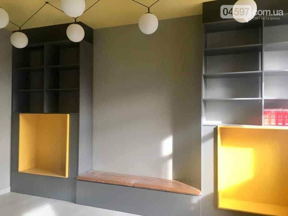 Незабаром в Бучі відкриється бібліотека майбутнього, фото-5