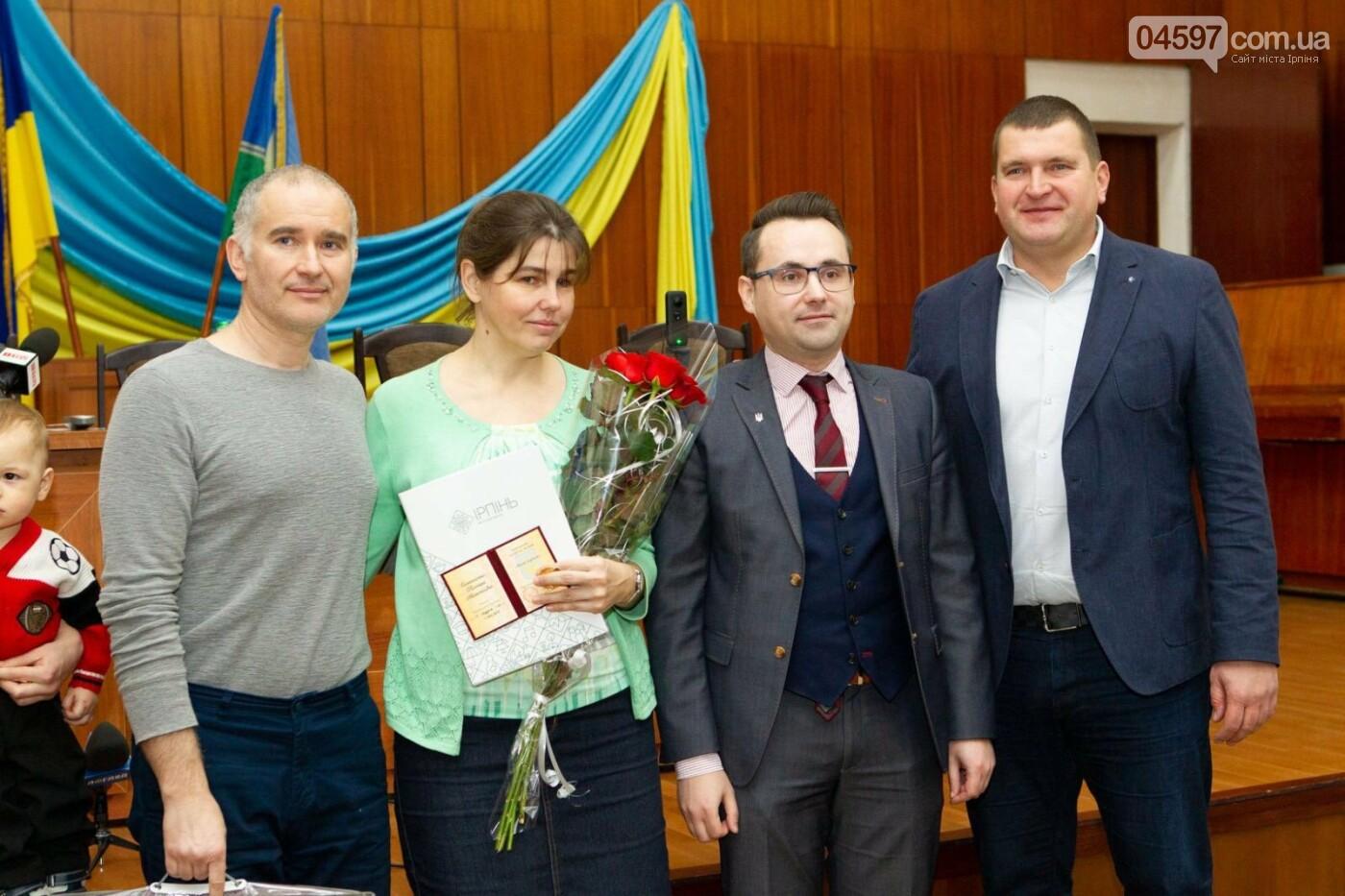 """В Ірпені двох жінок відзначили нагородою """"Мати-героїня"""", фото-3"""