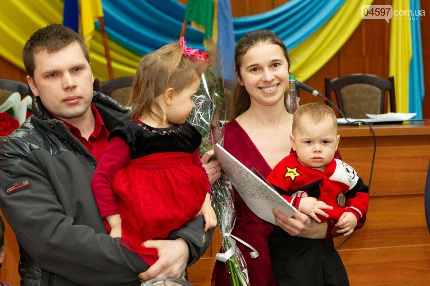 """В Ірпені двох жінок відзначили нагородою """"Мати-героїня"""", фото-5"""