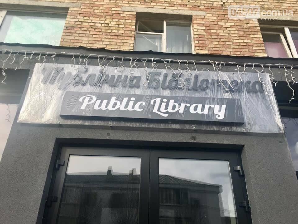Незабаром в Бучі відкриється бібліотека майбутнього, фото-1