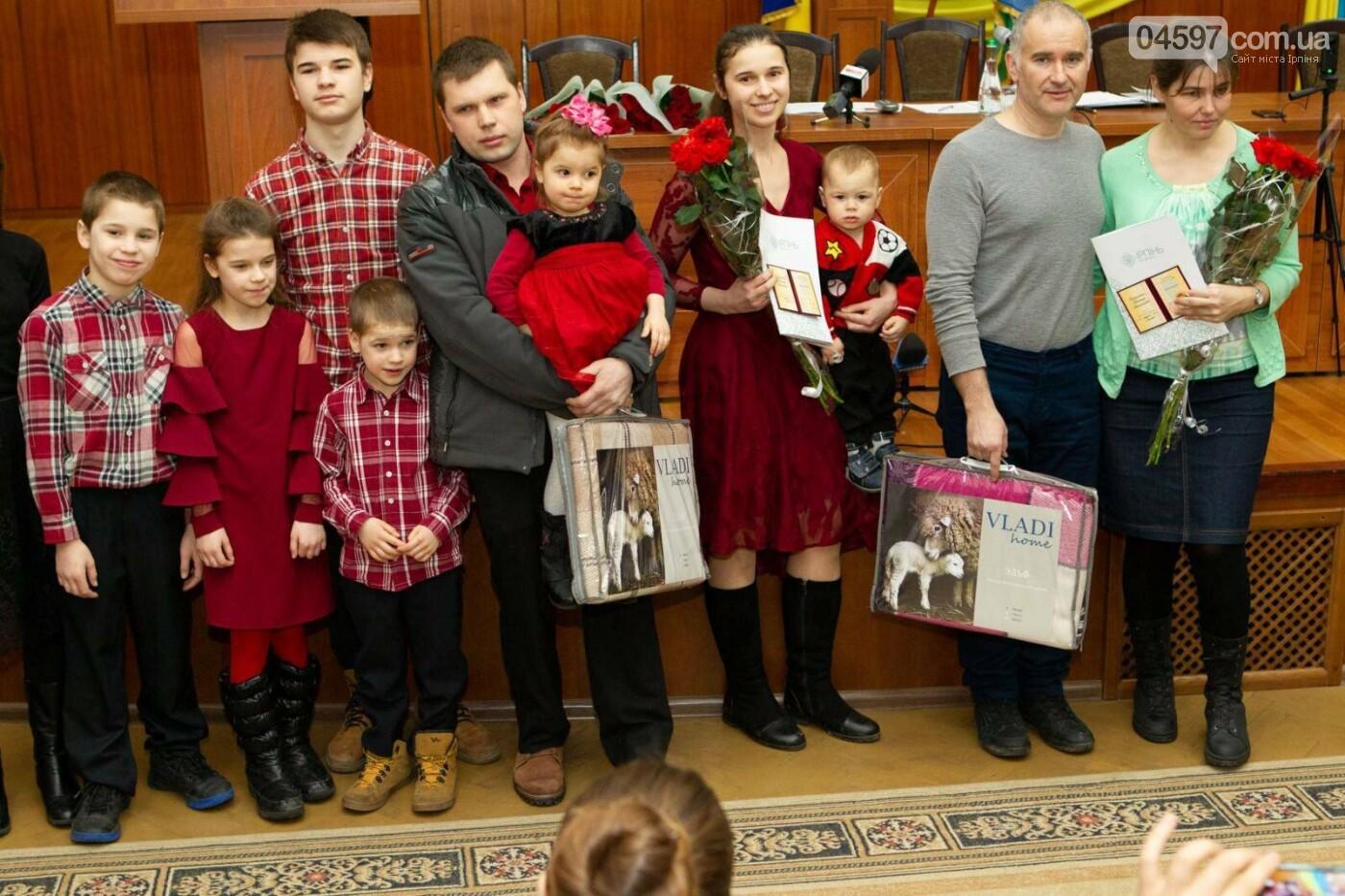 """В Ірпені двох жінок відзначили нагородою """"Мати-героїня"""", фото-1"""