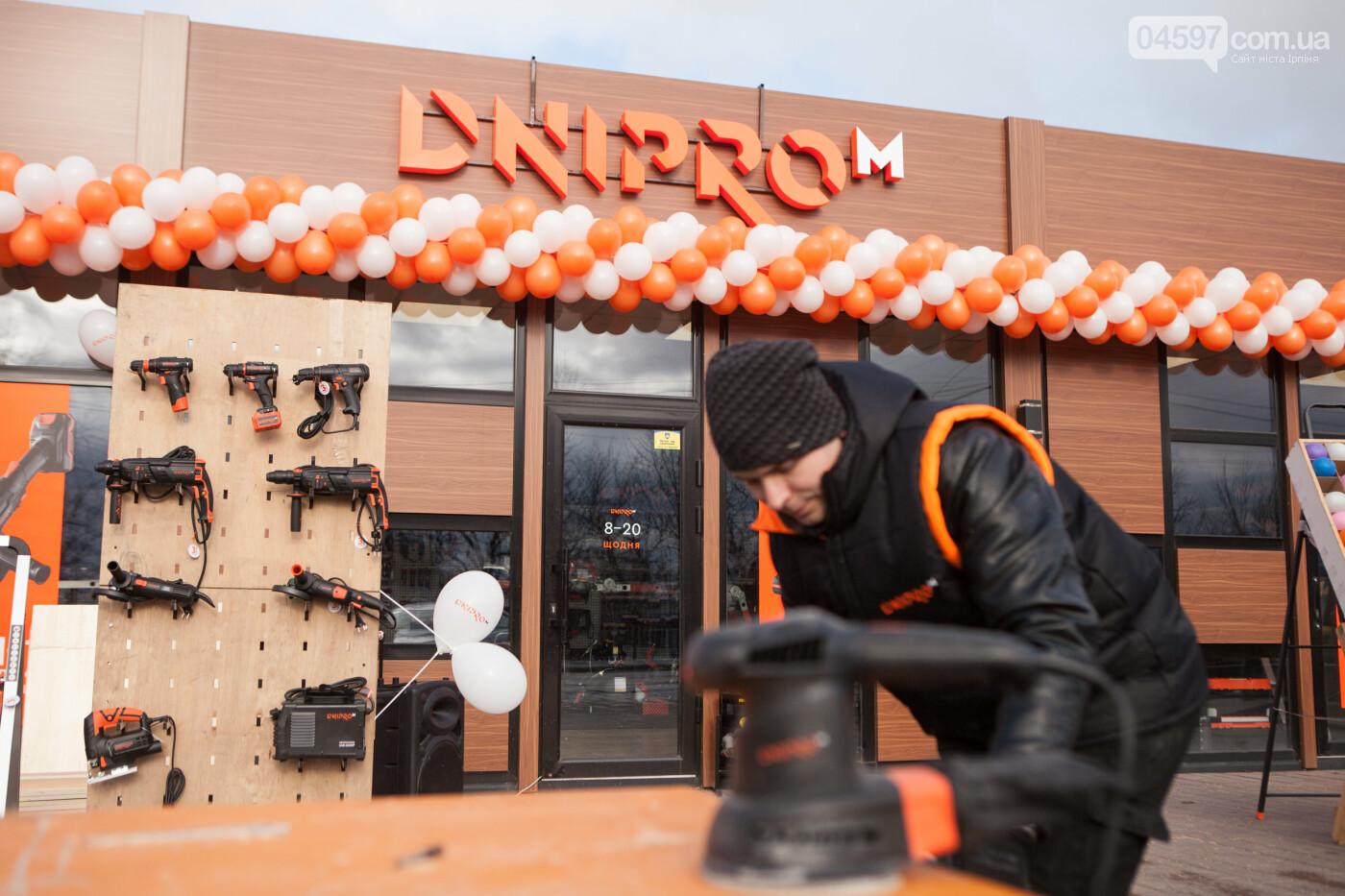Фірмовий магазин  Dnipro-M в Ірпені запрошує на святкування Дня народження , фото-4