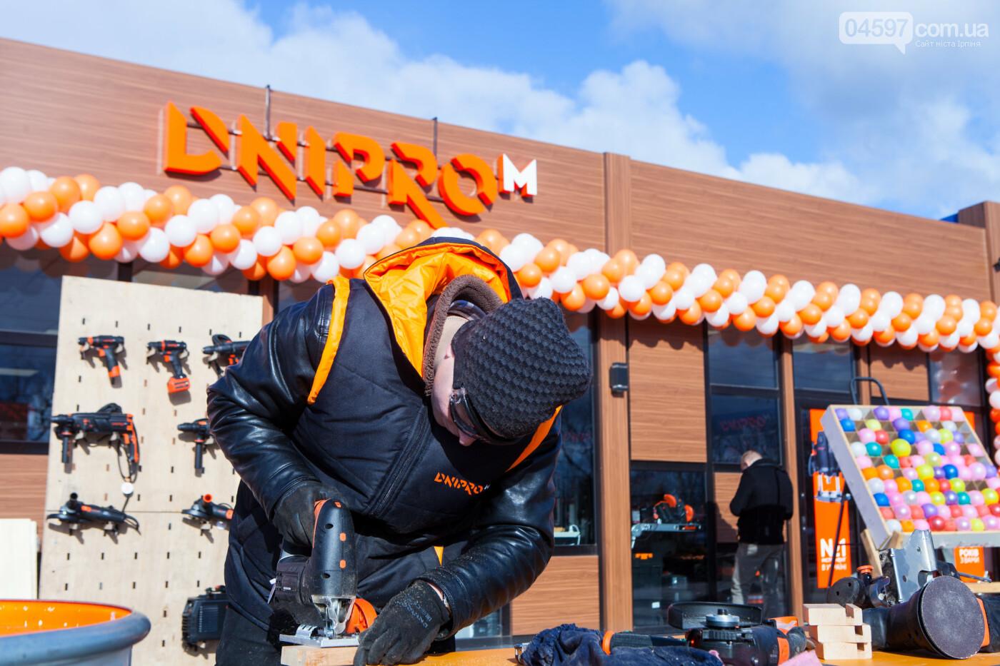 Фірмовий магазин  Dnipro-M в Ірпені запрошує на святкування Дня народження , фото-5