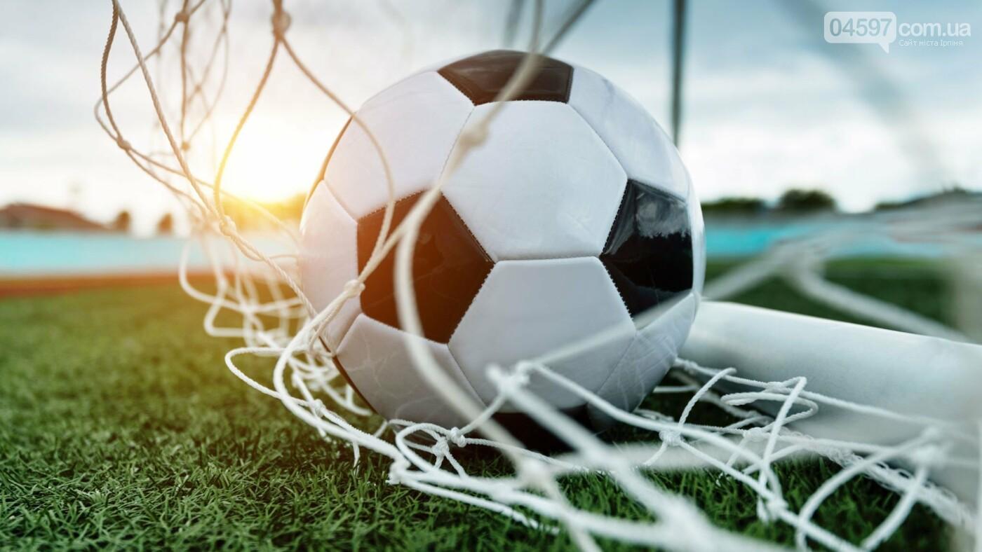В Ірпінь приїдуть кращі футбольні команди України, фото-1