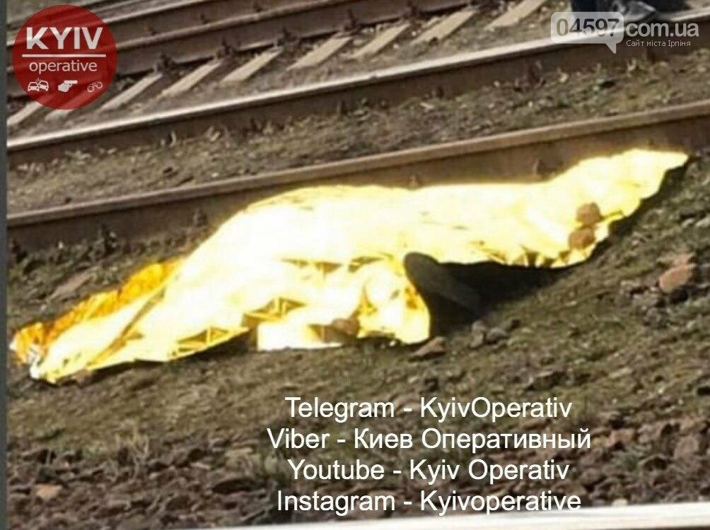 У Коцюбинському потяг насмерть збив пішохода, фото-1
