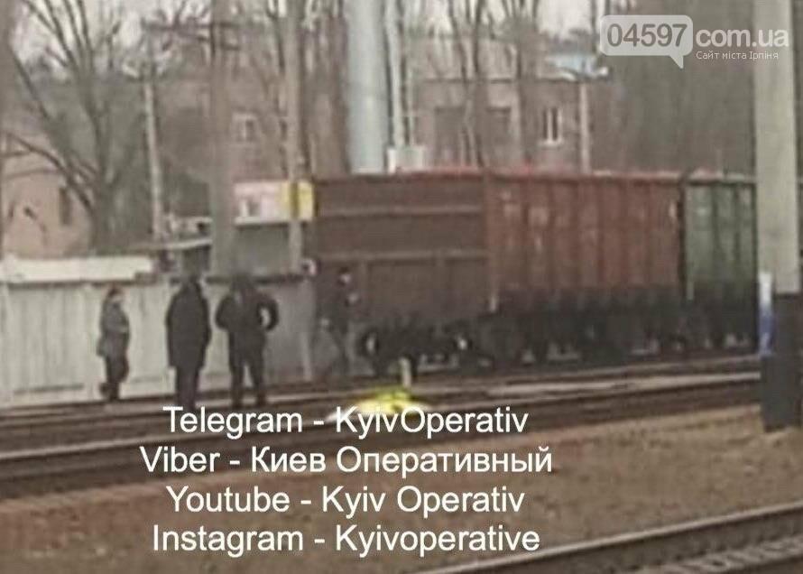 У Коцюбинському потяг насмерть збив пішохода, фото-2
