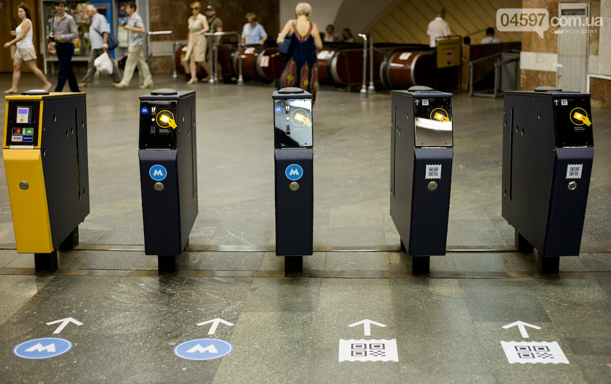 Як оплатити одноразову поїзку громадським транспортом у Києві тим, хто там рідко буває?, фото-3
