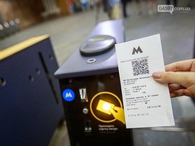 Як оплатити одноразову поїзку громадським транспортом у Києві тим, хто там рідко буває?, фото-2
