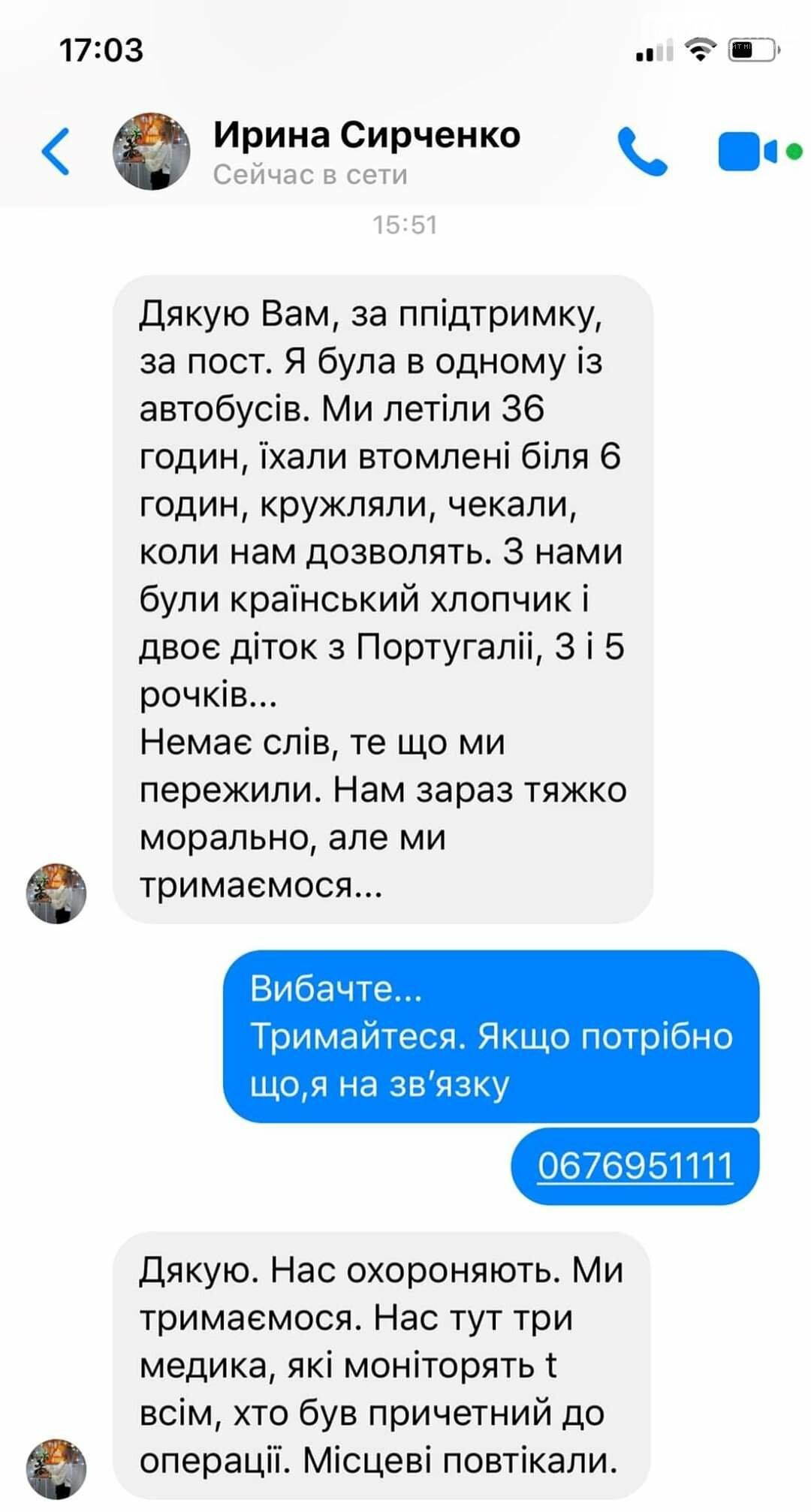 Медсестра з Бучі супроводжувала евакуйованих українців з Ухані, фото-5