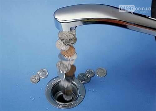 Інформація для пільговиків: зміни в нормативах водопостачання, фото-1