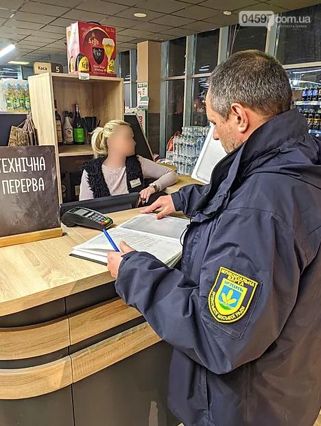В Ірпені оштрафували 4 супермаркети за продаж алкоголю після 23:00, фото-1
