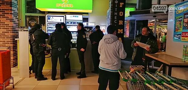 В Ірпені оштрафували 4 супермаркети за продаж алкоголю після 23:00, фото-4
