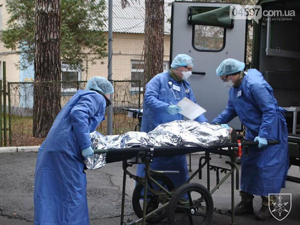 В Ірпені провели тренування військових медиків на випадок спалаху коронавірусу, фото-1