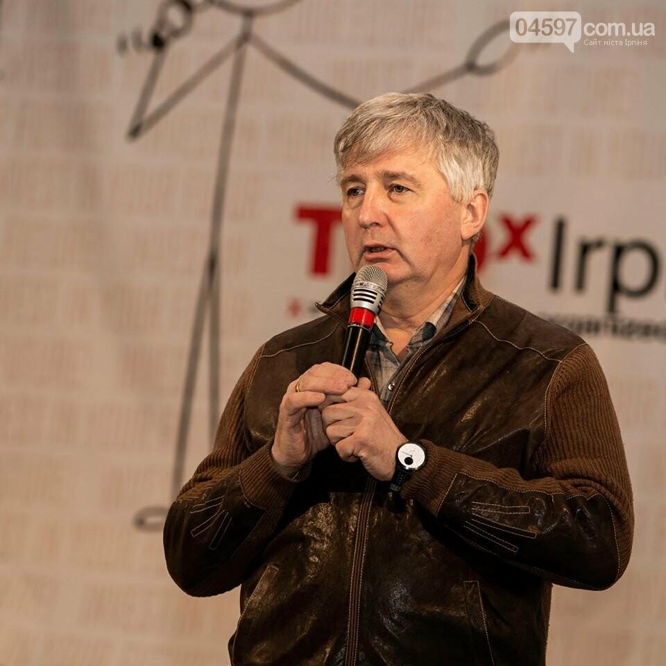 Всі виступи з конференції TEDx Irpin 2020, фото-1