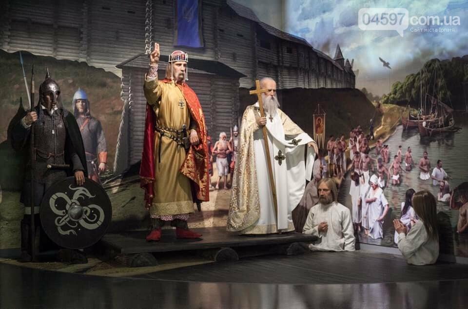 Вхід вільний: музеї Києва, які можна відвідати безкоштовно у березні, фото-2