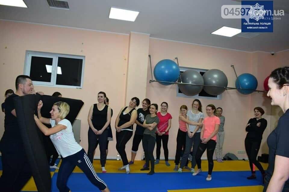 Патрульні долучилися до курсів самооборони для жінок, фото-2