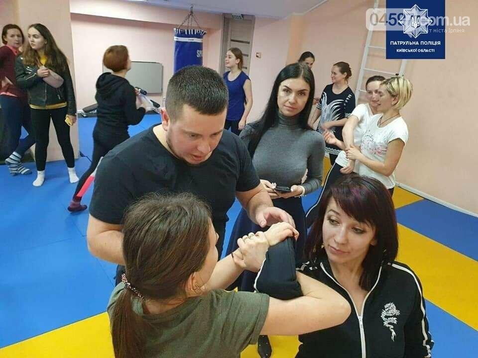 Патрульні долучилися до курсів самооборони для жінок, фото-5