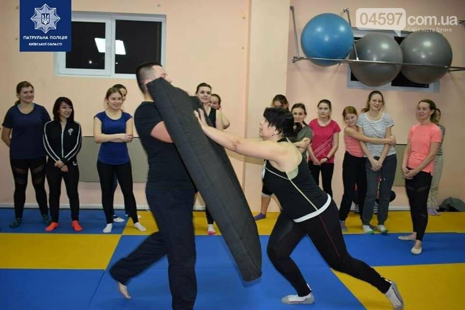 Патрульні долучилися до курсів самооборони для жінок, фото-7