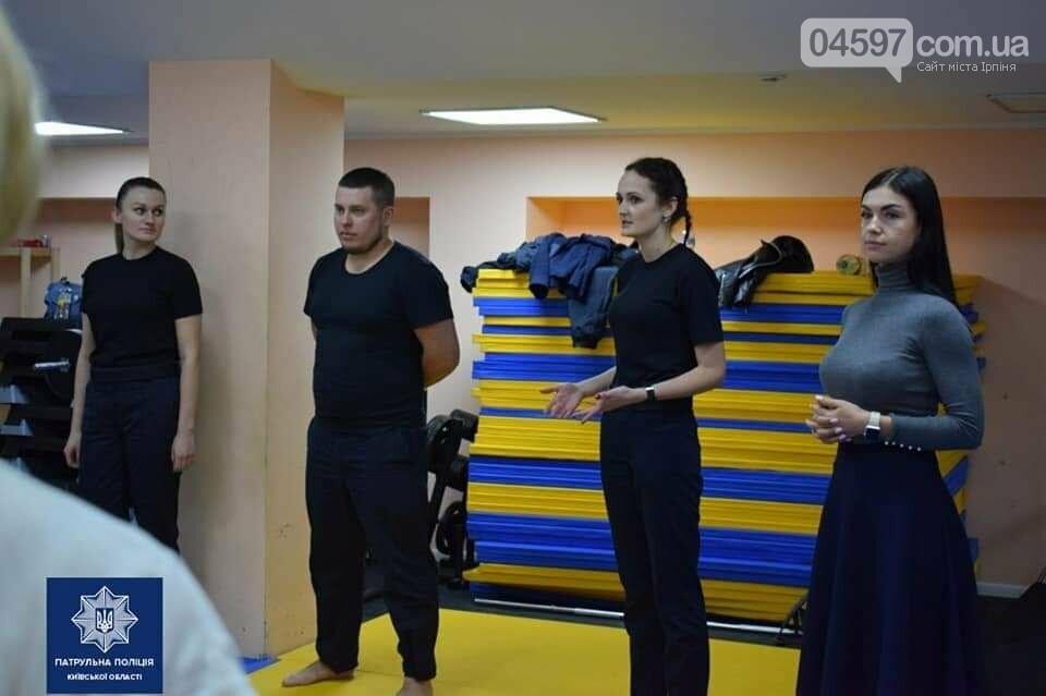 Патрульні долучилися до курсів самооборони для жінок, фото-11
