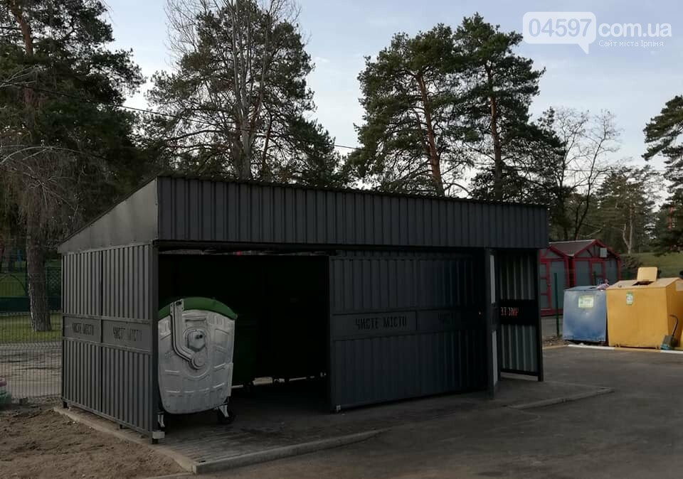 В Ірпені по вулиці Ярославська встановили новий критий сміттєвий майданчик, фото-3