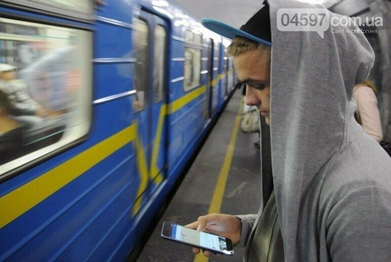 В метро з`явиться 4G, фото-1