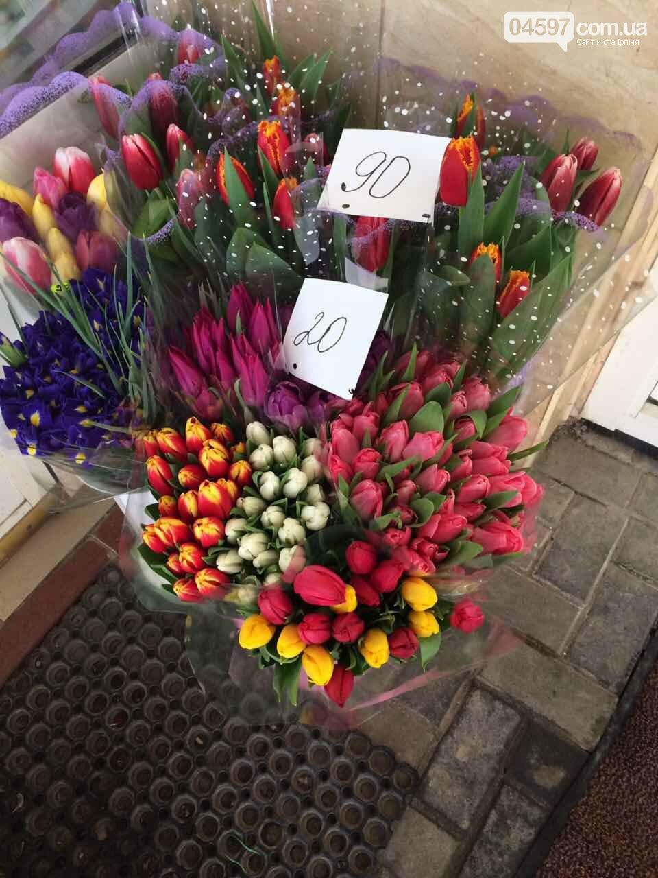 Тюльпани, троянди, нарциси - скільки коштуватиме букет на 8 Березня, фото-6