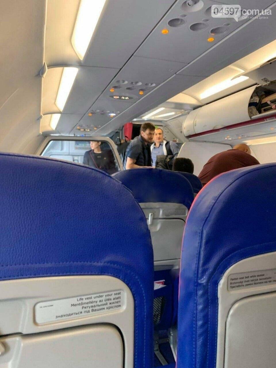 Літак ексів: екс-прем`єр України і екс-мер Ірпеня летять до Лісабону, фото-1