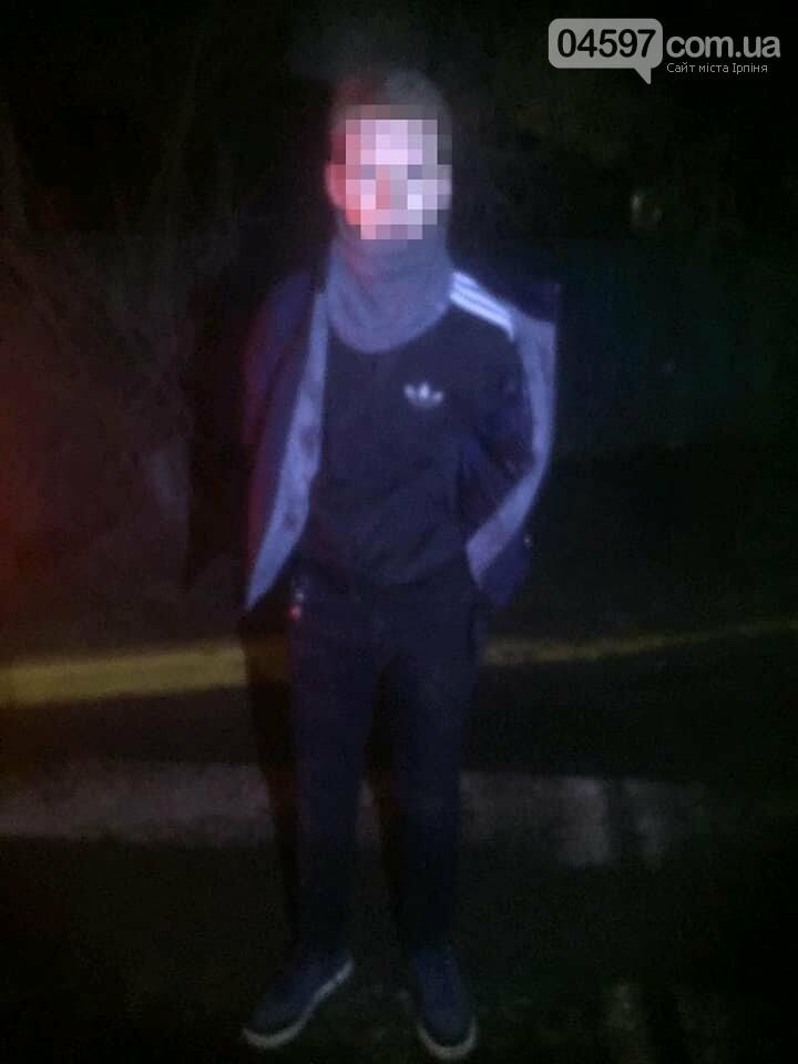 В Ірпені поліція затримала хлопця з наркотиками, фото-1