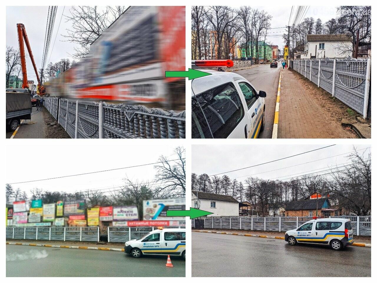 В Ірпені демонтують незаконну рекламу, фото-2
