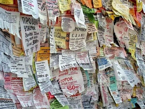 В Ірпені демонтують незаконну рекламу, фото-1