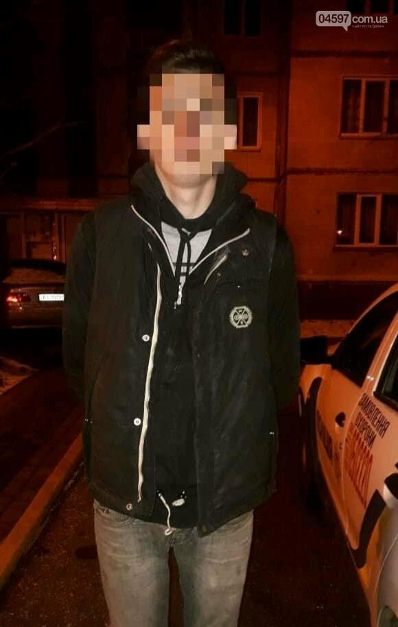 В Ірпені поліцейські спіймали велосипедного крадія, фото-1