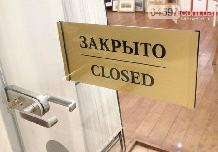 Від завтра в Києві посилююються обмежувальні заходи через поширення коронавірусу, фото-2