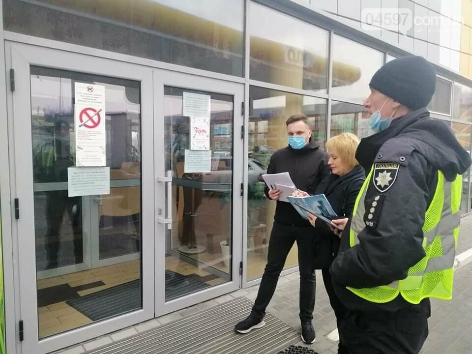 В Ірпені перевіряють дотримання умов карантину підприємцями, фото-1