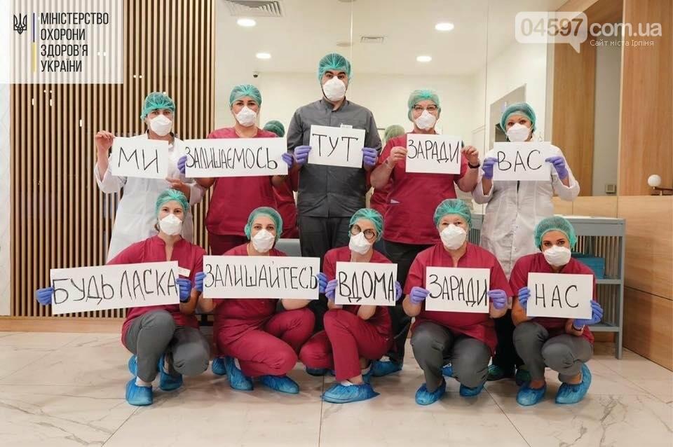 В Україні 26 людей захворіли на COVID-19 , фото-1