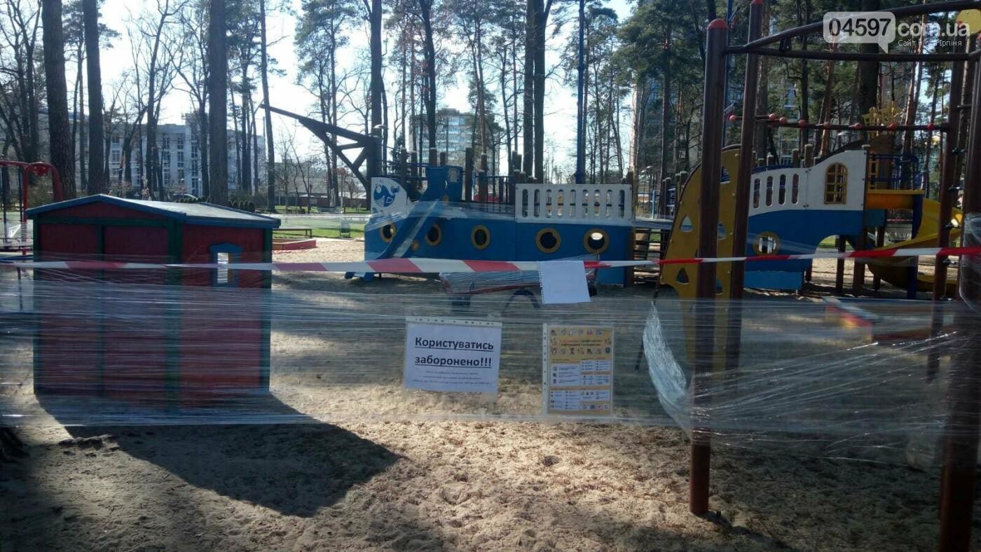 В Ірпені закрили для відвідування дитячі майданчики у парках, фото-2