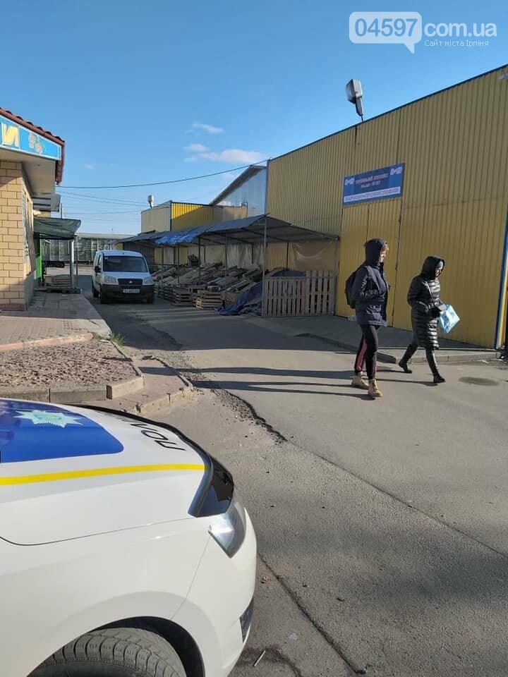 Численні порушення карантину: поліція зареєструвала 9 випадків за сьогодні, фото-3, Фото: Ірпінський відділ поліції ГУНП в Київській області