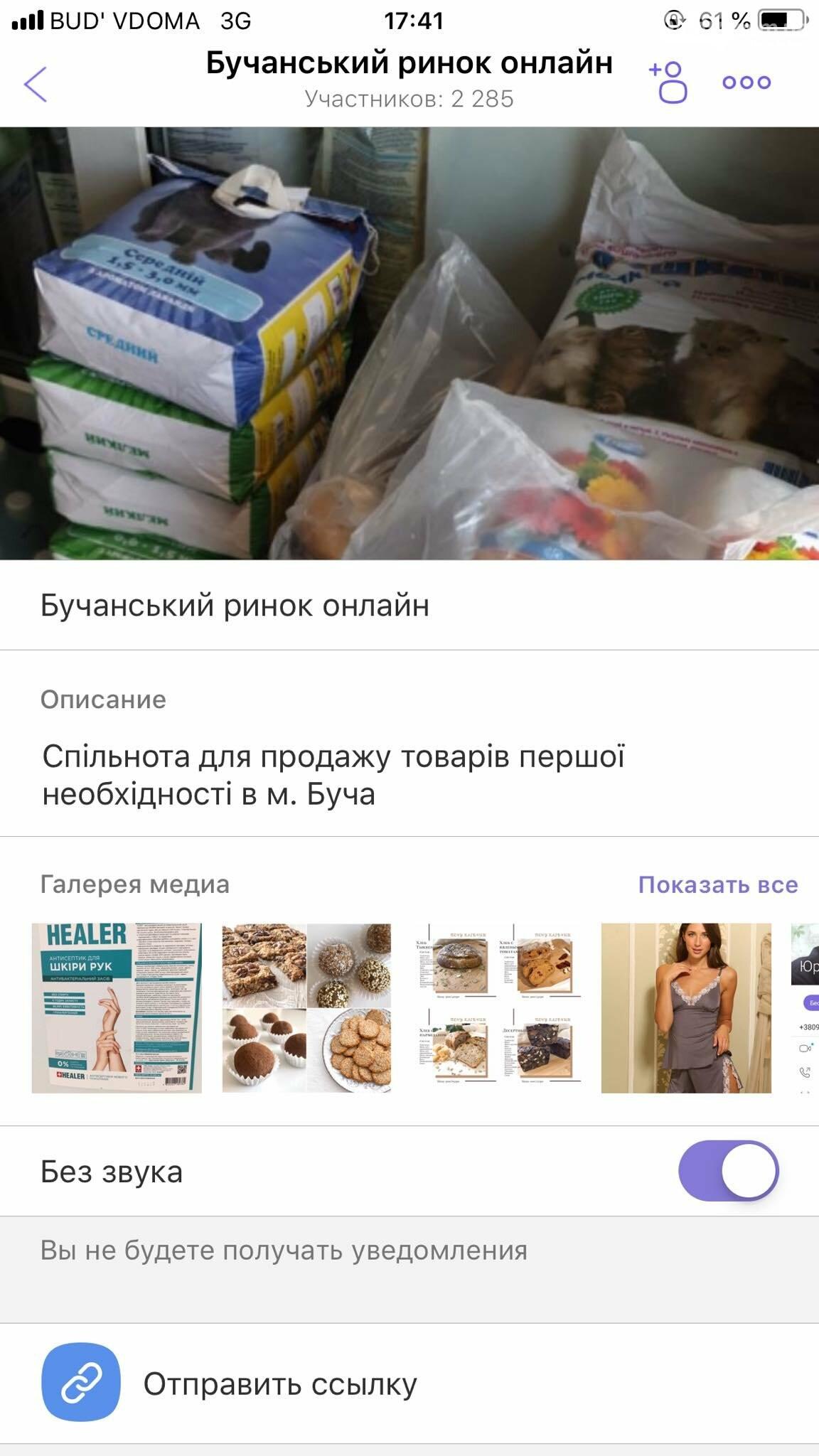 Торгують у Viber: ринки Ірпеня та Бучі запрацювали онлайн, фото-2