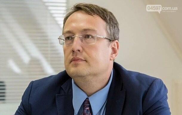 Геращенко припускає, що дотримання карантину можуть перевіряти через мобільних операторів, фото-1