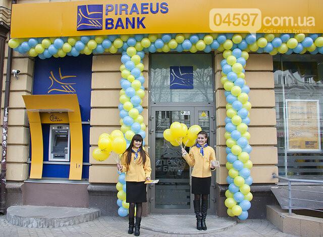 Як працюють банки в Ірпені під час карантину: список, режим роботи, обмеження, фото-4