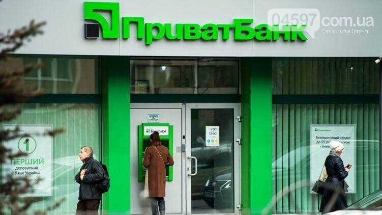 Як працюють банки в Ірпені під час карантину: список, режим роботи, обмеження, фото-9