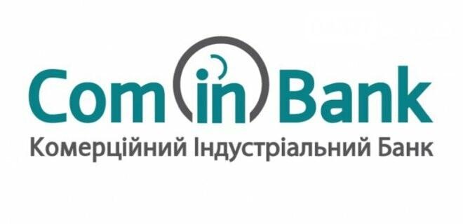 Як працюють банки в Ірпені під час карантину: список, режим роботи, обмеження, фото-2