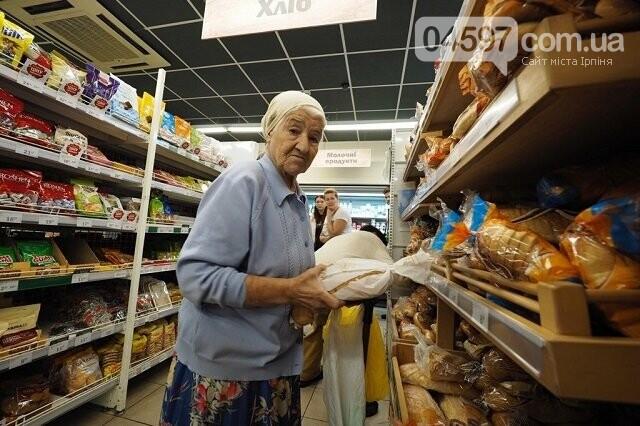 """""""АТБ"""" на карантині вводить годину покупок для людей літнього віку, фото-2"""