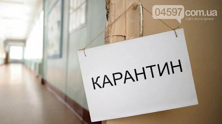 Карантин в Україні: що буде з пенсіями та соцвиплатами, фото-1