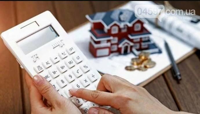 Карантин в Україні: що буде з пенсіями та соцвиплатами, фото-2