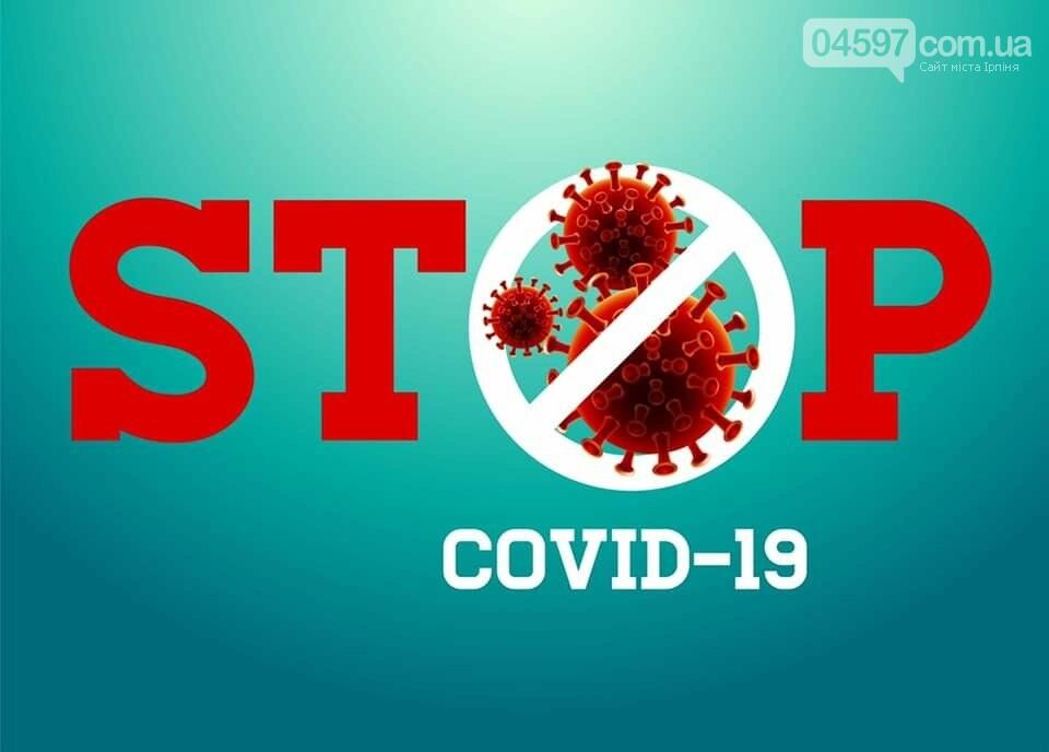 В Україні зафіксовано 218 інфікованих на коронавірус, фото-1