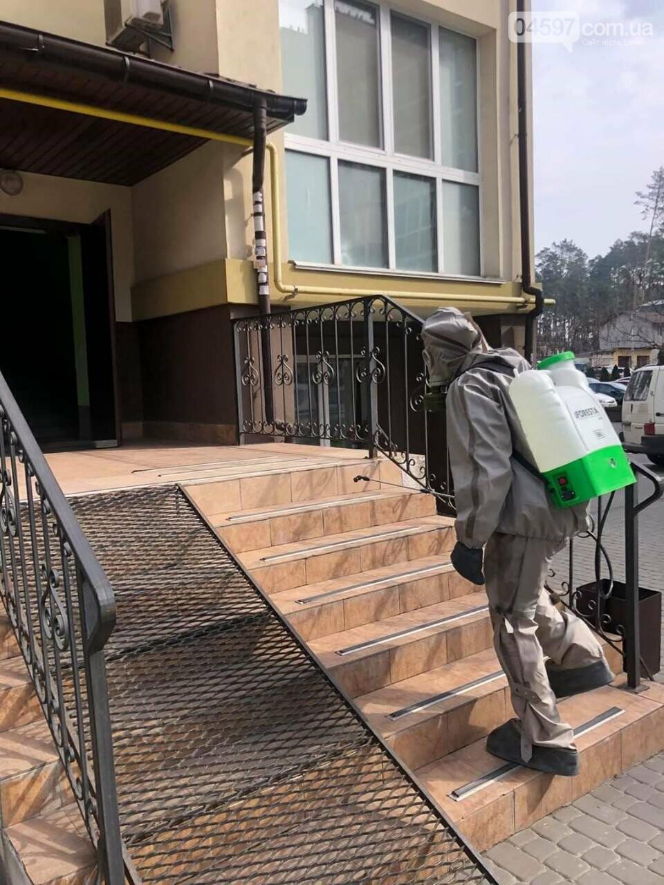 В Ірпені та Ворзелі дезинфікують будинки, де живуть хворі на коронавірус, фото-3